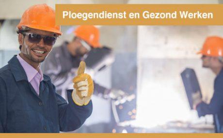 interplein-Ploegendienst-en-Gezond-Werken